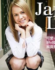 金8天国3119 premium先行配信Japanese Lesson喜欢随心所欲地玩弄可爱的金发美少女·VOL2 Nikki Dry / nicky干燥