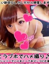 Tokyo Hot nukimax018性感内衣,大量中出!和可爱的应届毕业生OL在love hotel里hame拍摄