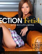 一本道 100910_945 Model Collection select…96