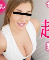 金8天国3229 超巨乳素人熟女中出Vol 1 Yulia 尤里亚