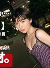 """点击下载【261ARA-453 超级变态20岁 自称saseko 胡桃酱参上!自己和别人都承认的伪娘应征理由是""""总之想成为金属的""""20岁的时候】图片"""