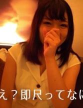 点击下载【255VOND-P56 可爱制服美少女酒店被调教SEX】图片